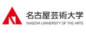名古屋芸術大学